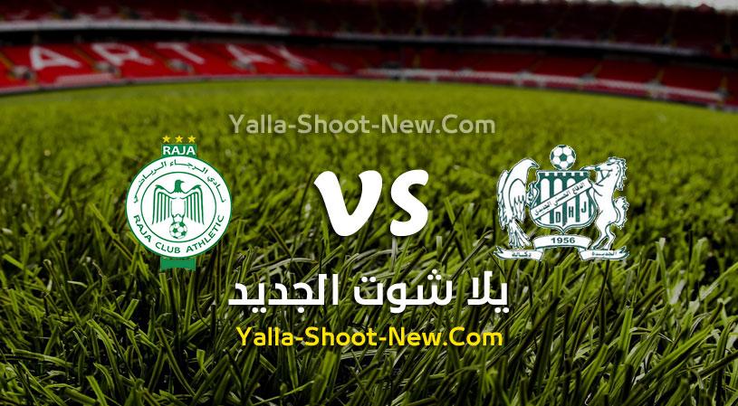مباراة الرجاء والدفاع الحسني الجديدي اليوم 07-01-2020 في الدوري المغربي - مؤجلة