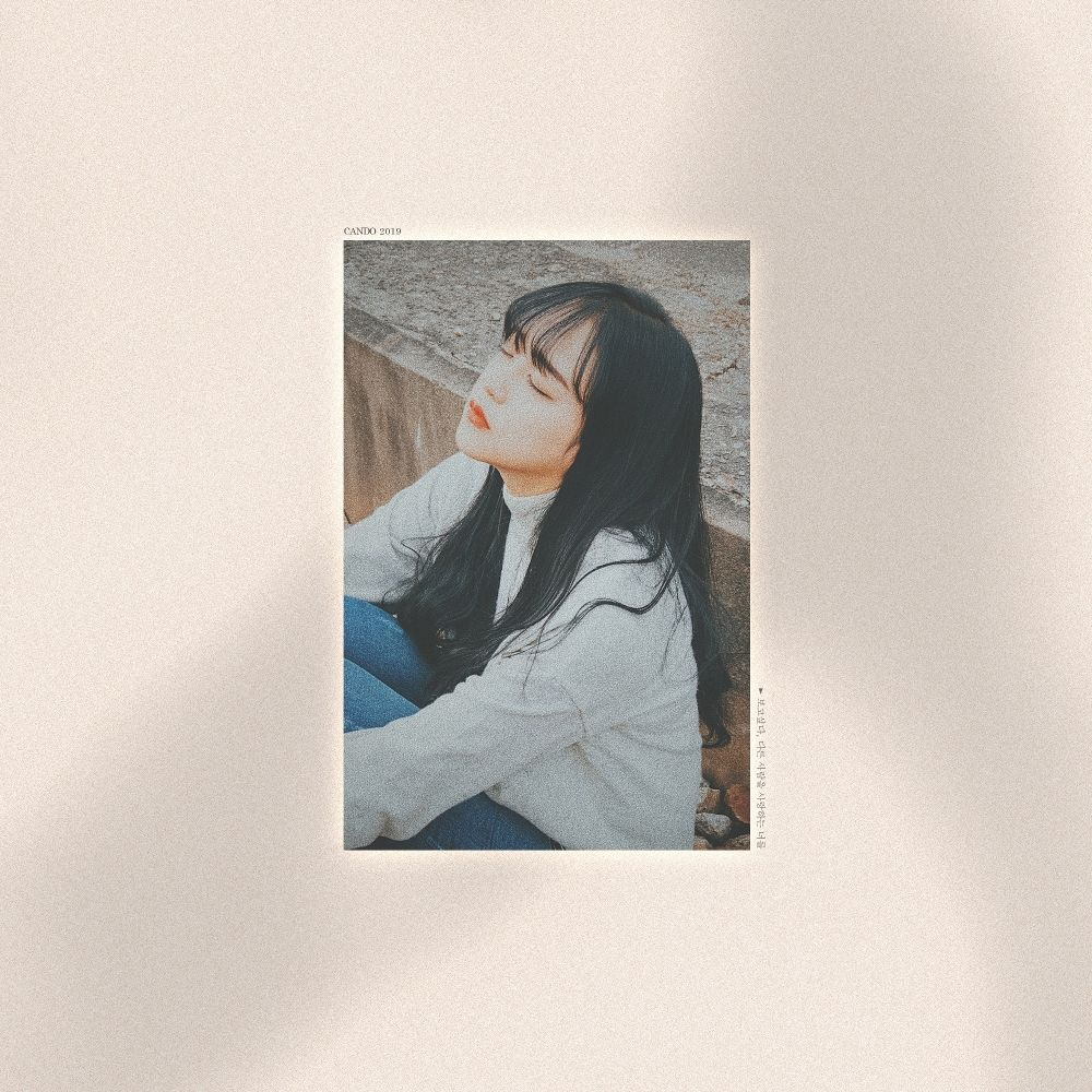 CANDO – Someone else – Single