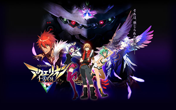 Aquarion Evol Subtitle Indonesia