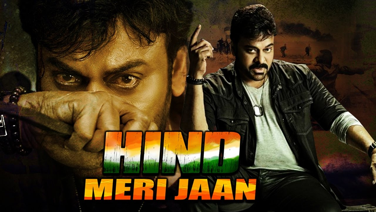 Hind Meri Jaan   Download Full Movie - Latest Hindi Info
