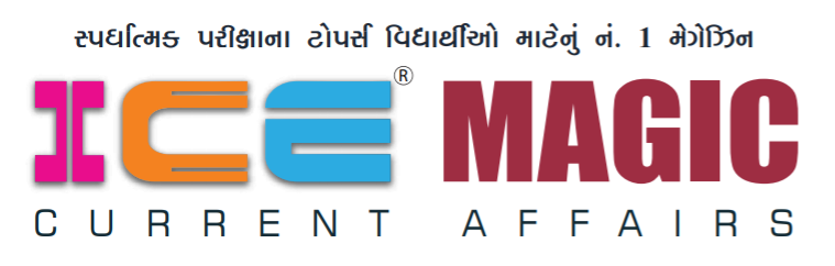 ICE Rajkot Latest Current Affairs of 2021 for Competitive Exam Preparation