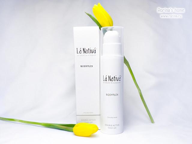 Крем-гель для тела Lá Nativá Bodyflex Double Active Cream-gel: отзыв