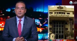 برنامج ساعة من مصر حلقة الاربعاء 2-8-2017