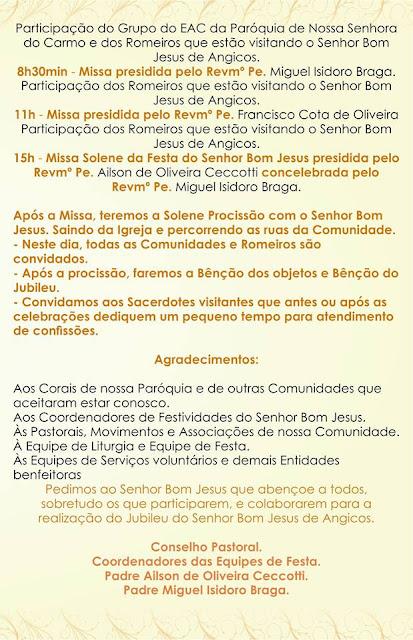 Jubileu do Senhor Bom Jesus de Angicos 2016