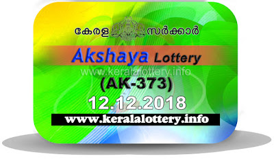 KeralaLottery.info, akshaya today result: 12-12-2018 Akshaya lottery ak-373, kerala lottery result 12-12-2018, akshaya lottery results, kerala lottery result today akshaya, akshaya lottery result, kerala lottery result akshaya today, kerala lottery akshaya today result, akshaya kerala lottery result, akshaya lottery ak.373 results 12-12-2018, akshaya lottery ak 373, live akshaya lottery ak-373, akshaya lottery, kerala lottery today result akshaya, akshaya lottery (ak-373) 12/12/2018, today akshaya lottery result, akshaya lottery today result, akshaya lottery results today, today kerala lottery result akshaya, kerala lottery results today akshaya 12 12 18, akshaya lottery today, today lottery result akshaya 12-12-18, akshaya lottery result today 12.12.2018, kerala lottery result live, kerala lottery bumper result, kerala lottery result yesterday, kerala lottery result today, kerala online lottery results, kerala lottery draw, kerala lottery results, kerala state lottery today, kerala lottare, kerala lottery result, lottery today, kerala lottery today draw result, kerala lottery online purchase, kerala lottery, kl result,  yesterday lottery results, lotteries results, keralalotteries, kerala lottery, keralalotteryresult, kerala lottery result, kerala lottery result live, kerala lottery today, kerala lottery result today, kerala lottery results today, today kerala lottery result, kerala lottery ticket pictures, kerala samsthana bhagyakuri