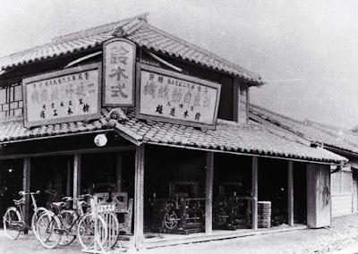 Pabrik alat tenun Suzuki