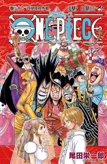 Manga One Piece Subtitle Indonesia