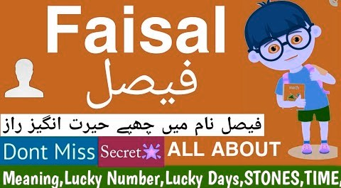 faisal name meaning in urdu full Details