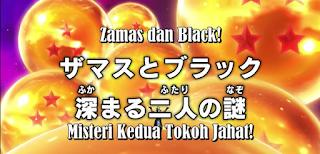 Download Dragon Ball Super Episode 58 Subtitle Indonesia