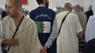 حاليًا نتيجة قرعة الحج الجزائر 2020 – 2021 interieur.gov.dz قرعة الديوان الوطني للحج والعمرة onpo.dz المقبولين بالحج