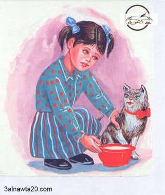 قصص اطفال قبل النوم -الرفق بالحيوان- حور وزياد