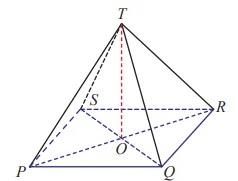 Kunci-Jawaban-Matematika-Ayo-Berlatih-8.3