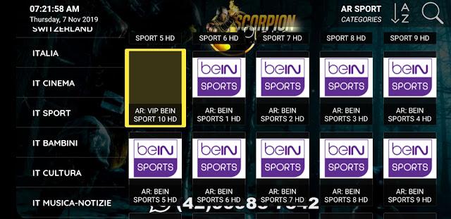 تحميل تطبيق لمشاهدة قنوات bein sport