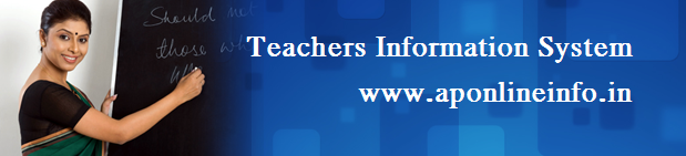 AP_teachers_information_system