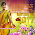 Brand New Happy New Year 2017 HD Wallpaper Download