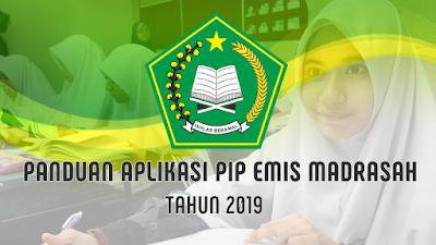 Unduh Panduan Aplikasi EMIS PIP Madrasah Kemenag Tahun 2019