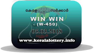 Keralalottery.info, Win Win Today Result : 05-3-2018 Win Win Lottery W-450, kerala lottery result 05-03-2018, win win lottery results, kerala lottery result today win win, win win lottery result, kerala lottery result win win today, kerala lottery win win today result, win win kerala lottery result, win win lottery W 450 results 05-3-2018, win win lottery w-450, live win win lottery W-450, 05.3.2018, win win lottery, kerala lottery today result win win, win win lottery (W-450) 05/03/2018, today win win lottery result, win win lottery today result 05-3-2018, win win lottery results today 05 3 2018, kerala lottery result 05.03.2018 win-win lottery w 450, win win lottery, win win lottery today result, win win lottery result yesterday, winwin lottery w-450, win win lottery 05.3.2018 today kerala lottery result win win, kerala lottery results today win win, win win lottery today, today lottery result win win, win win lottery result today, kerala lottery result live, kerala lottery bumper result, kerala lottery result yesterday, kerala lottery result today, kerala online lottery results, kerala lottery draw, kerala lottery results, kerala state lottery today, kerala lottare, kerala lottery result, lottery today, kerala lottery today draw result, kerala lottery online purchase, kerala lottery online buy, buy kerala lottery online, kerala lottery tomorrow prediction lucky winning guessing number, kerala lottery, kl result,  yesterday lottery results, lotteries results, keralalotteries, kerala lottery, keralalotteryresult, kerala lottery result, kerala lottery result live, kerala lottery today, kerala lottery result today, kerala lottery results today, today kerala lottery result