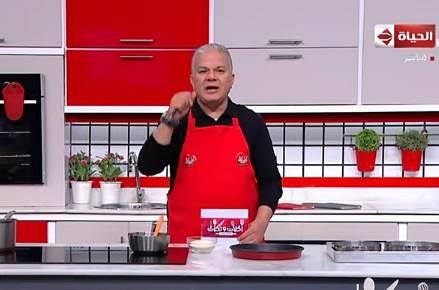 اكلات و تكات حلقة يوم الاحد 2-2-2020 مع الشيف حسن