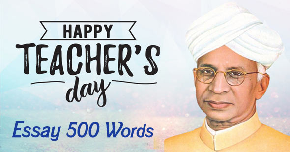 Teacher's Day Essay in English