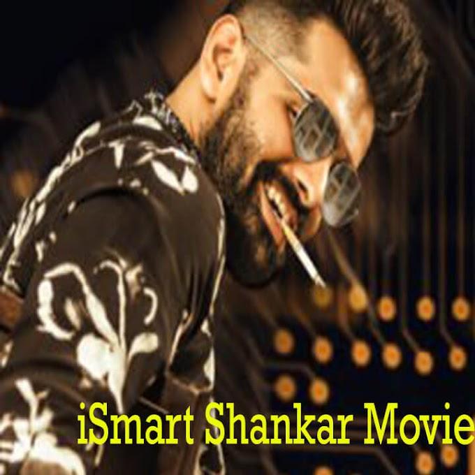iSmart Shankar Movie (2019) | Wiki | Cast | Songs | Teaser |Trailer | Release Date