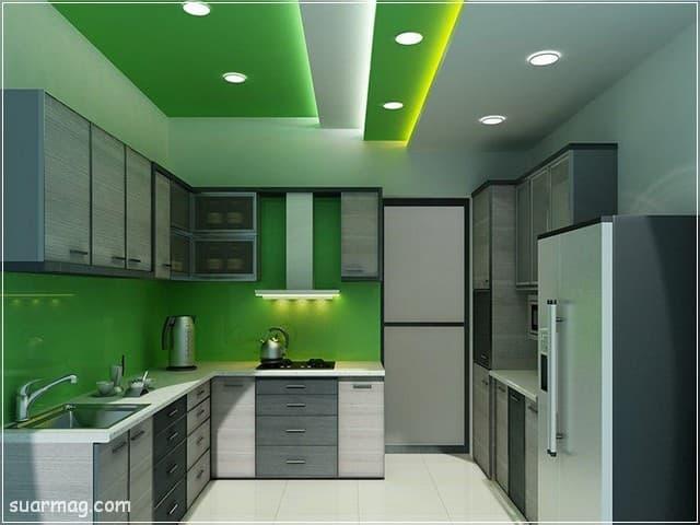 جبس بورد مطابخ 16   Kitchen Gypsum Designs 16