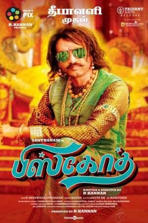 Download Biscoth (2020) UNCUT Dual Audio {Hindi-Tamil} Movie 480p | 720p | 1080p HDRip 350MB | 1.1GB