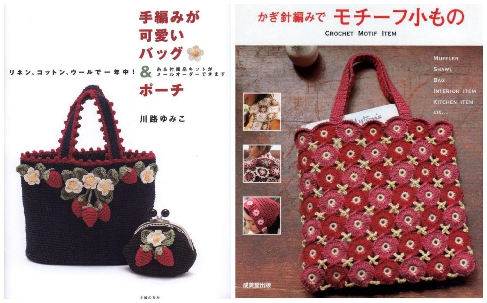 Bolsas en crochet, 2 Excelentes Revistas Japonesas con Patrón