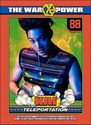 Kai (카이)