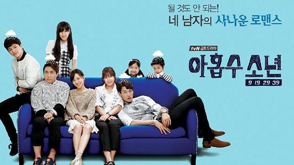 Download Drama Korea Plus Nine Boys Batch Subtitle Indonesia