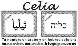 traducir el nombre de celia al hebreo
