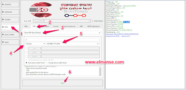 remove frp Huawei y6 pro TIT-AL00