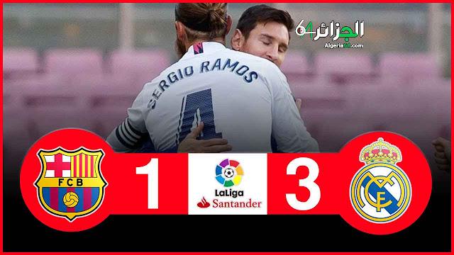 اهداف مباراة الكلاسيكو ريال مدريد (3-1) برشلونة   الدوري الاسباني