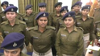 जहानाबाद एसपी ने किया महिला पुलिसकर्मियों को सम्मानित