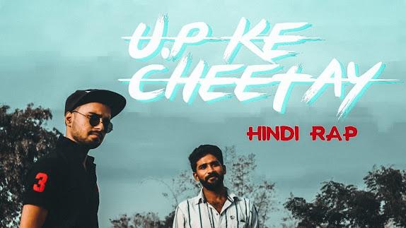 U.P Ke Cheetay Song Lyrics | DeeVoy Singh | prod. ShotRecord | Latest Hindi Rap Song 2021 Lyrics Planet