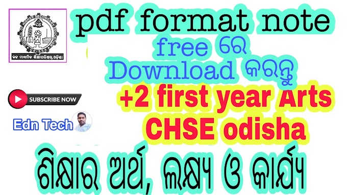 Download first year arts education note | chse odisha | plus two first year arts note by EdnTech
