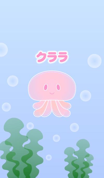 Jellyfish Clara