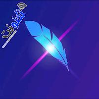 تحميل تطبيق  LightX