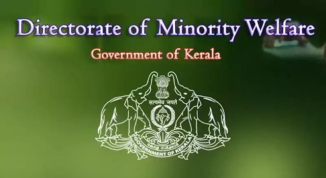 24 Minority Youth Coaching Centers in Kerala, Address Phone Number