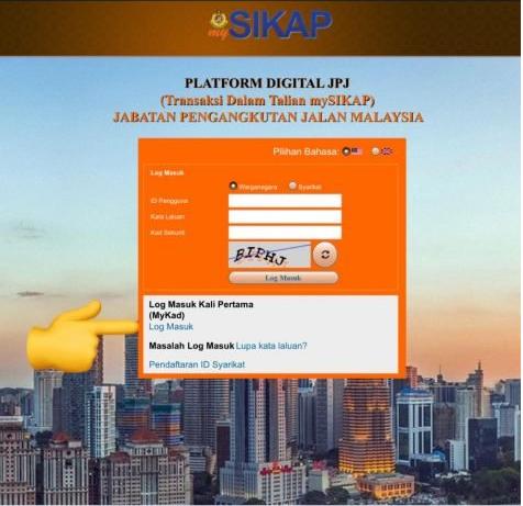 Cara pendaftaran mySikap JPJ online