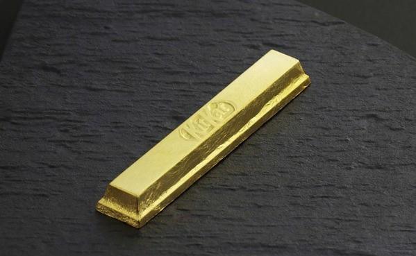 Kit Kat Emas Di Jepun