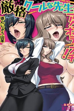 Genkaku Cool na Sensei ga Aheboteochi (02/02) Sub Español MEGA