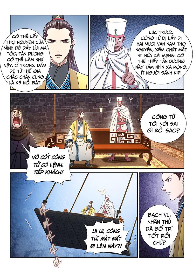 Ta Là Đại Thần Tiên chap 317 - Trang 2