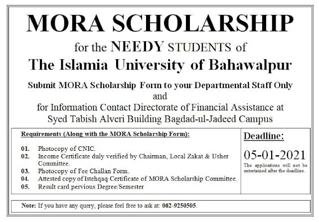 MORA SCHOLARSHIP (The Islamia University of Bahawalpur)