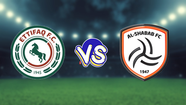 مشاهدة مباراة الشباب ضد الإتفاق 21-08-2021 بث مباشر في الدوري السعودي
