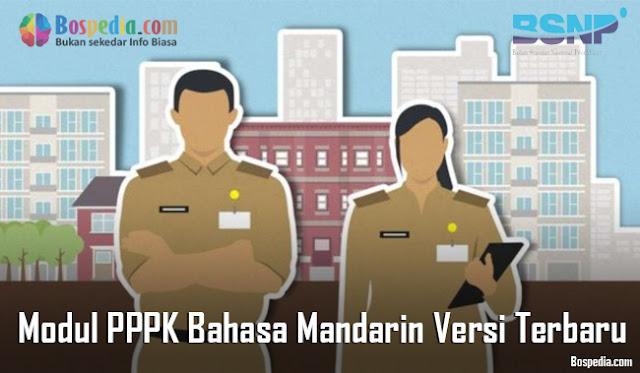 Modul PPPK Bahasa Mandarin Versi Terbaru