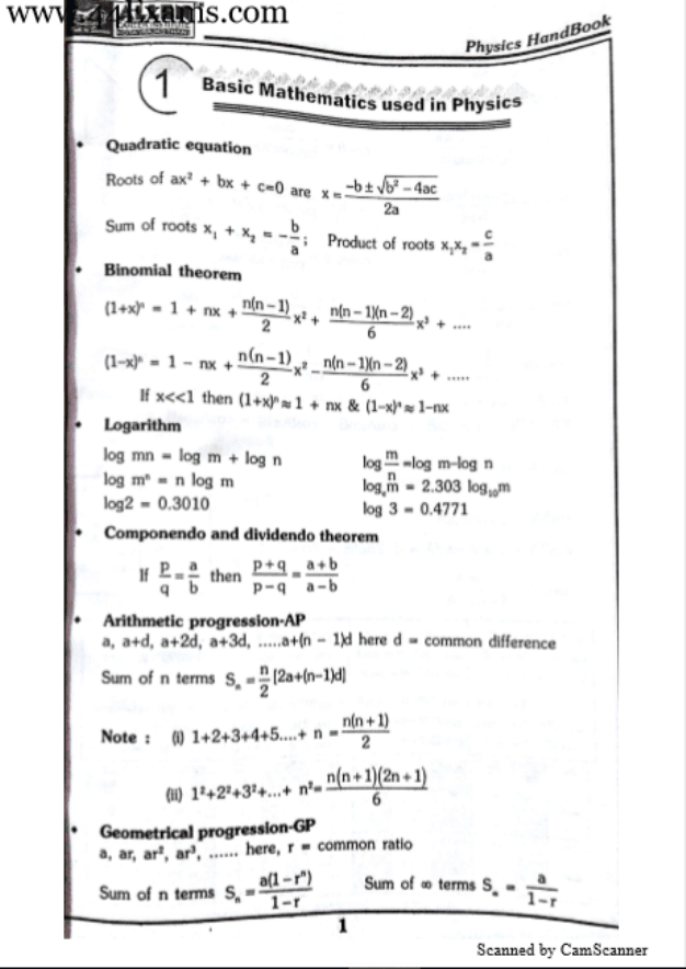 Physics-Handbook-by-Allen-For-All-Competitive-Exam-PDF-Book
