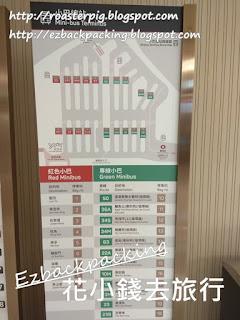 觀塘小巴站:小巴路線分佈及位置圖