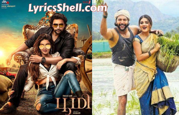 Bhoomi On Telegram: Jayam Ravi, Nidhi Agerwal Tamil Full Movie Free Download Available?