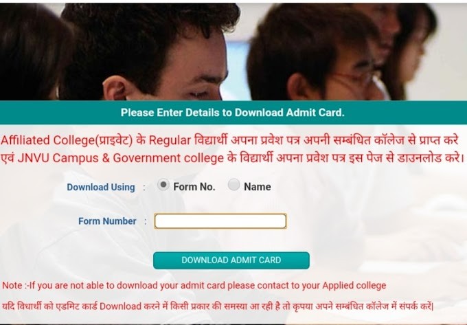 JNVU BA private Exam 2020 Admit card|| BA 1st, 2nd and 3rd year admit card|| download here