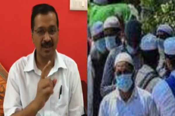 delhi-cm-arvind-kejriwal-corona-update-nizamuddin-markaj-news
